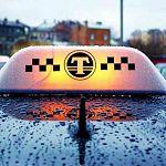Новгородские таксисты могут обратиться за разрешением на работу с помощью сайта