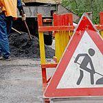 Новгородские бизнесмены выйдут на улицы проконтролировать ремонт дорог