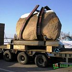 Власти ищут фирму, которая за 1,7 миллиона рублей установит Княжий камень