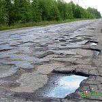 Малая Вишера получит дополнительное финансирование на ремонт дорог