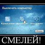 В школах Новгородского района отключили электроэнергию из-за долгов