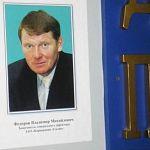 Новгородские депутаты оставили Владимира Фёдорова в почёте