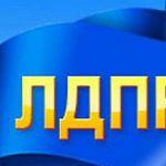 Новгородский трезвенник предложил ЛДПР свою кандидатуру на губернаторских выборах