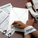Новгородская прокуратура: контролёры должны не только надзирать и наказывать