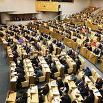 Новгородские политики и блоггеры комментируют новый закон о клевете