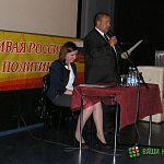 Новгородские «эсеры» поддержали кандидатуру Алексея Афанасьева