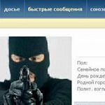 Новгородский экстремист получил 160 часов на исправление
