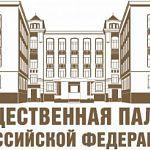 Общественная палата РФ проследит за выборами губернатора Новгородской области