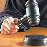 В Чудово оглашён приговор преступной группе, занимавшейся вымогательством