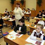 Титулованные спортсмены 1-го сентября встретятся с новгородскими школьниками