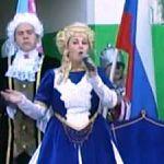 Видео с одой Сергею Митину от «Екатерины II» распространяется в сети