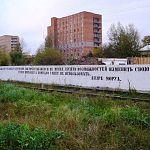 Новгородские власти потребовали навести порядок у железнодорожных путей
