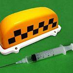 Боровичский таксист употреблял амфетамин перед выходом на работу