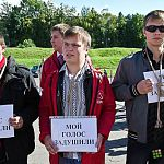 Коммунисты провели митинг «Выборы без выбора»