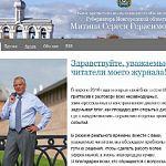 Сергей Митин – второй в медиа-рейтинге глав субъектов по активности в «ЖЖ»