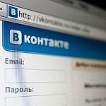 Новгородская активистка «Единой России» предложила привлекать партийцев в социальных сетях