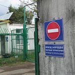 «ННГ» о «Шлагбаум-буме» в Великом Новгороде: пример Ледового оказался заразительным