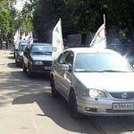 В Великий Новгород приедут участники оппозиционного автопробега