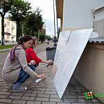 Скоро в Великом Новгороде откроется фотовыставка «Соната для луча света с оркестром» (анданте)