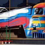 Губернатор Полтавченко сядет в раскрашенный поезд и с молодёжью поедет в Великий Новгород