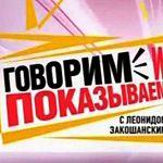 Новгородская девочка-бабочка Надя Кузнецова стала героиней программы на НТВ