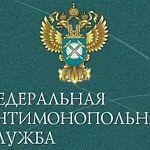 В Великом Новгороде жалуются друг на друга два «Регистратора»