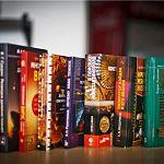 Книга новгородского учёного вышла в финал национальной просветительской премии