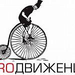 В Великом Новгороде пройдет рекламная конференция «PROДвижение 2012»