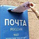 Новгородский почтальон получила серебро