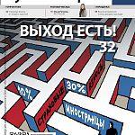 «Актуальная бухгалтерия»  - надежный журнал для профессионалов