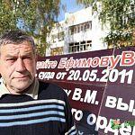 Пикет у новгородского банка: эту песню не задушишь, не убьёшь