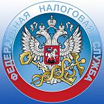 Новгородскую налоговую планируют сократить на 87 ставок