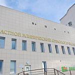 В областном онкоцентре открылось отделение паллиативной помощи