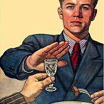 Власти Хвойнинского района отлучили «Столовую» водку от стола