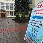 Голосуют кандидат в губернаторы Сергей Митин и мэр Юрий Бобрышев: фото