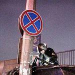 В Великом Новгороде водителя и пассажирку выбросило через лобовое стекло