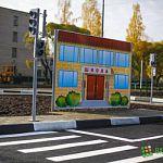 В Великом Новгороде открыли детский автогородок