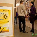 В библиотеке «Читай-город» открылась выставка городского фотоклуба «МЫ»