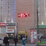 Фотофакт: самое жаркое место на земле - в центре Новгорода
