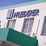 Новгородские власти заинтересованы в производстве мебели IKEA на территории области