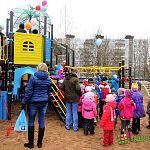 На территории комплекса «Гармония» открыли детский спортивно-развивающий комплекс: фото