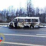 Автобус с новгородской командой по универсальному бою попал в аварию в Тверской области
