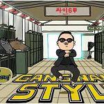 Факир был юн, и фокус не удался: участники флэшмоба «Gangnam style» не знали, где танцевать