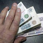 В Новгородской области психиатра будут судить за взятку