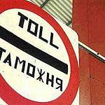 Карающий меч ФАС опустился на голову начальника новгородской таможни