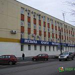 Ещё один «Магнит» откроется в Великом Новгороде на «пяти углах»