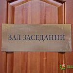 Пять лет назад в Великом Новгороде распустили бесподобную Думу