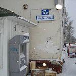 В Великом Новгороде улицы «переименовали» в честь полковника Буданова и жертвы спортсмена Мирзаева