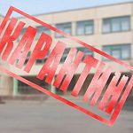 Источником норовируса в крестецкой школе №2 стал больной работник пищеблока