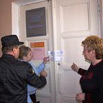 В Боровичах судебные приставы закрыли вечернюю школу из-за ветхости